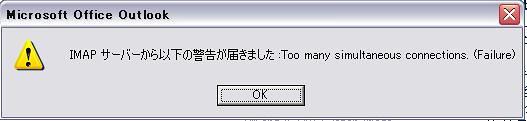 20120324211114