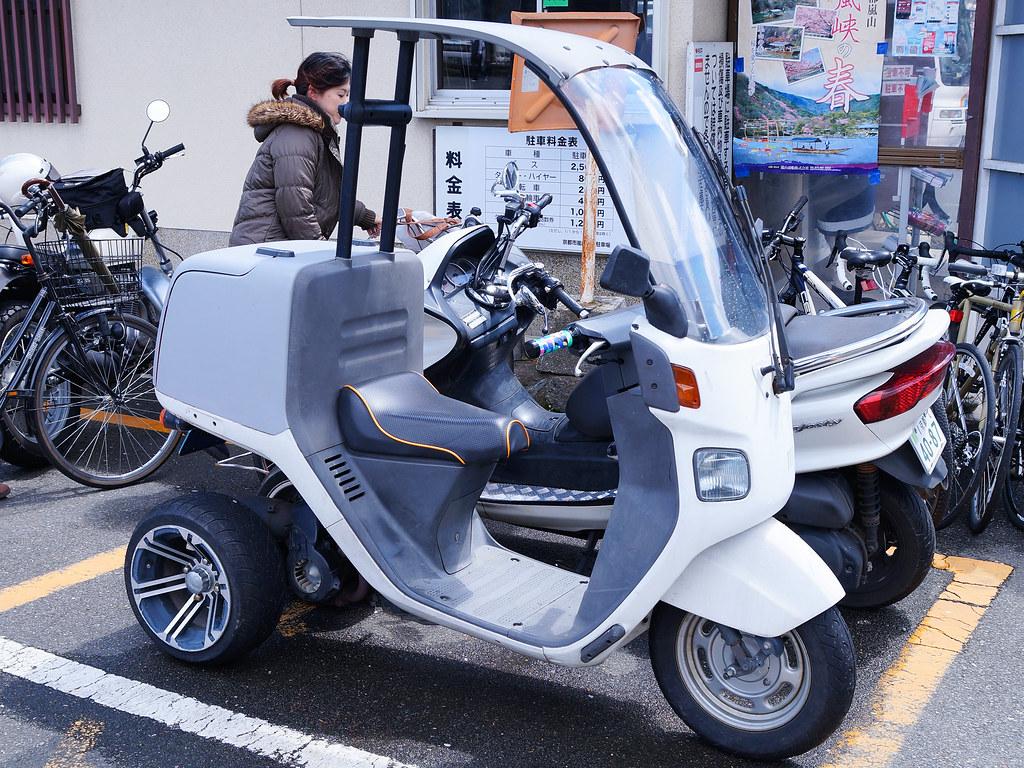 殘障三輪機車| - 愛淘生活