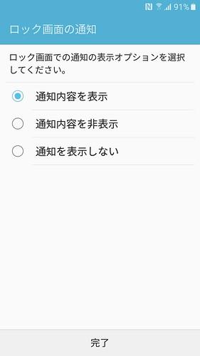 Screenshot_20160512-222858