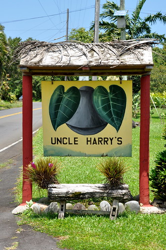 Uncle Harry's sign
