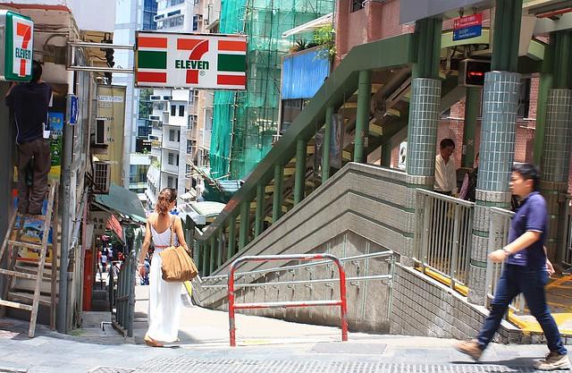 Mid-Levels, Central, Hong Kong