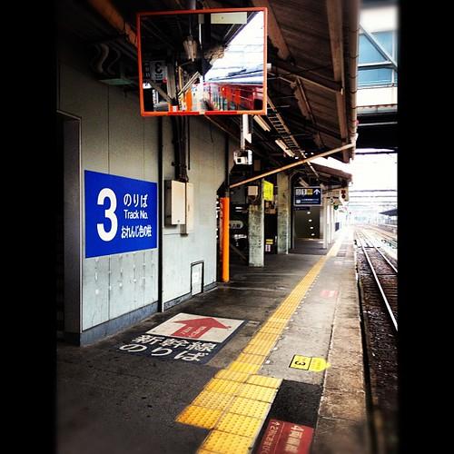 11:38 #JRtrain to #Aso #japan #Kyushu