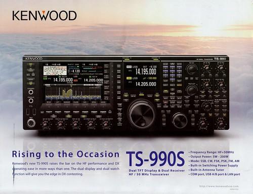 TS590S
