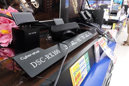 SONY Cybershot DSC-RX100 f/11.0 28mm