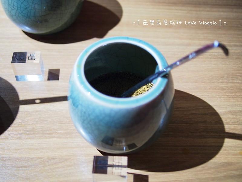 麻辣鍋 @薇樂莉 Love Viaggio | 旅行.生活.攝影