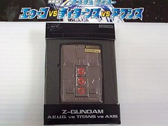 Psycho gundam lighter (1)