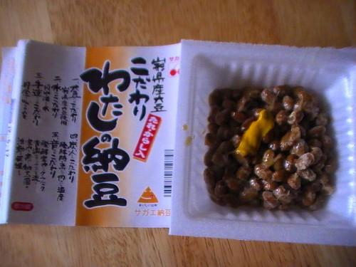 サガエ納豆:こだわりわたしの納豆