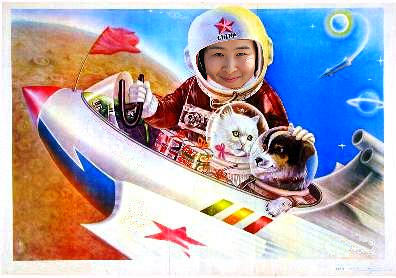 Chinese Space Gal Returns