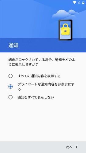 Screenshot_20160602-005350