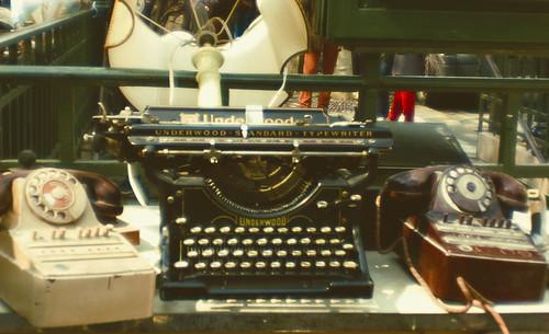 My Dream Machine