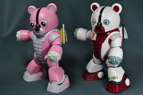 HG 144 7-Eleven BearGuy Gundam OOTB Unboxing Review (58)