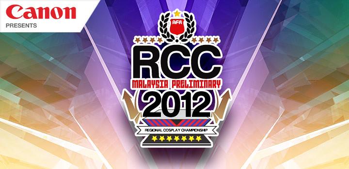 main_rcc