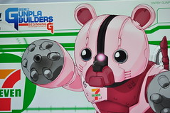 HG 144 7-Eleven BearGuy Gundam OOTB Unboxing Review (8)