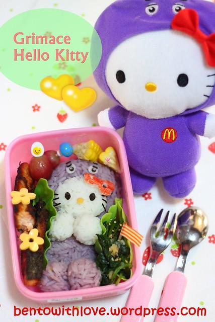 Grimace Hello Kitty
