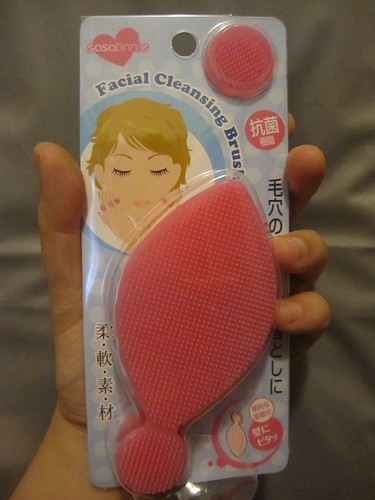Sasatinnie Facial Cleansing Brush