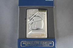 Mobile Suit Gundam 30th Anniversary Version Lighter (1)