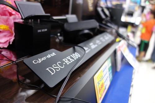 SONY Cybershot DSC-RX100 f/1.8 28mm