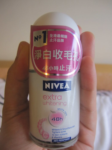 Nivea Extra Whitening Roll-on Deodorant