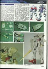 MG Knight Gundam Basic Mode Resin Conversion Kit (1)