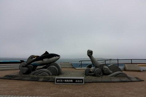大間崎 / Cape Oma