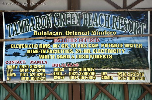 DSC_2416_GreenBeachResort