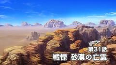 Gundam AGE 3 Episode 31 Terror! The Ghosts of the Desert Youtube Gundam PH 0061