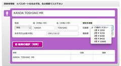 スクリーンショット 2012-06-03 11.58.54.png