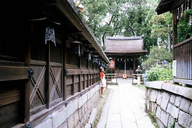 2011 Kyoto Summer