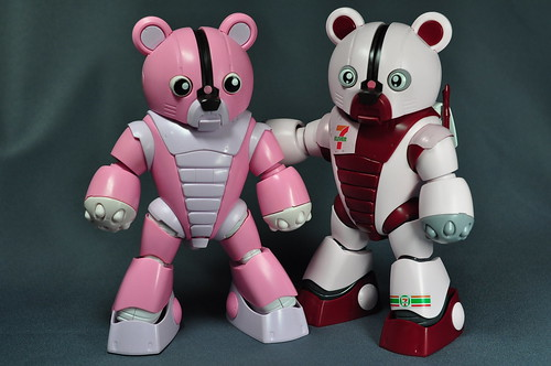 HG 144 7-Eleven BearGuy Gundam OOTB Unboxing Review (56)