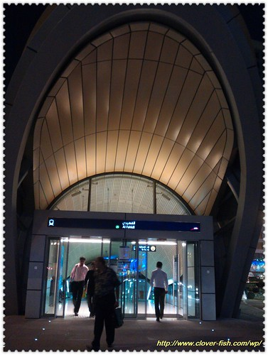 Dubai-Metro5