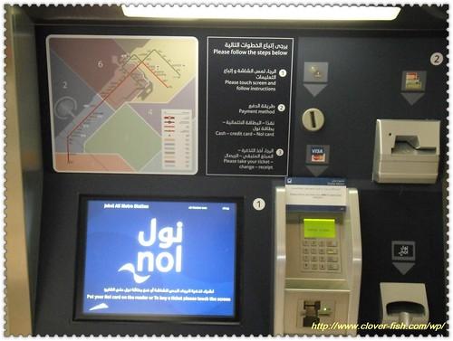 Dubai-Metro8