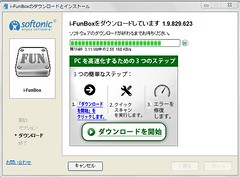 Baidu IME_2012-4-2_23-8-40