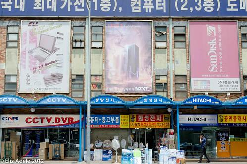 Yongsan web-29