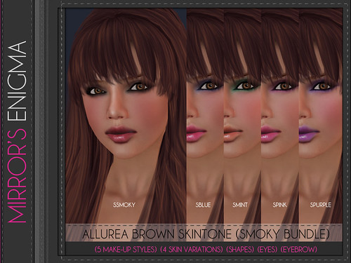 Allurea Brown Smoky Bundle