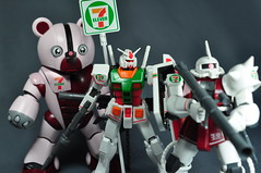 HG 144 7-Eleven BearGuy Gundam OOTB Unboxing Review (63)