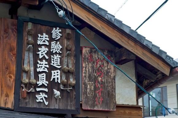 120430_yoshino03