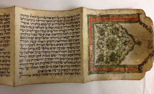 Manuscript [2012.2.1]: Decorated Esther Scroll (Salonika, 18th cent.)