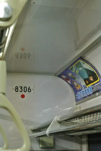 DSC_3405