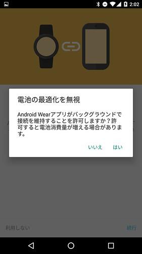 Screenshot_20160616-020234