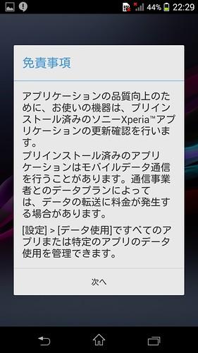 Screenshot_1970-02-22-22-29-40