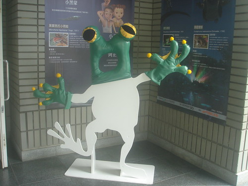 台中科博館39