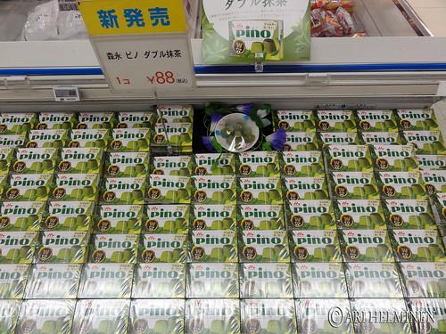 Green tea Pinno