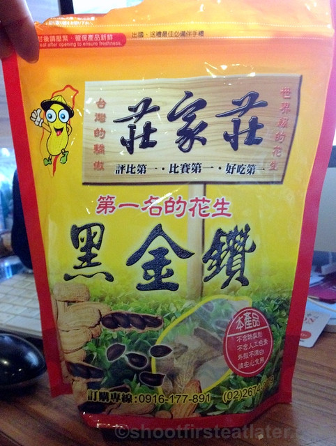 food products from Taiwan - black peanuts