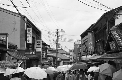 Rain in Higashiyama District