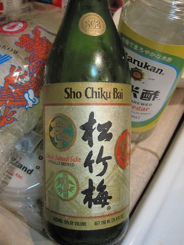 Takara Sake, Sho Chiku Bai