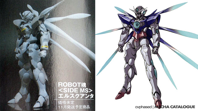 Tamashii Web Exclusive - ROBOT Damashii ELS Qan[T]