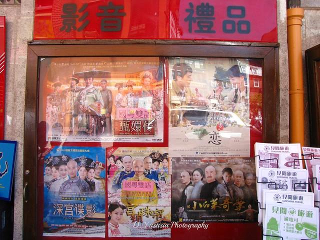 Chinatown movies