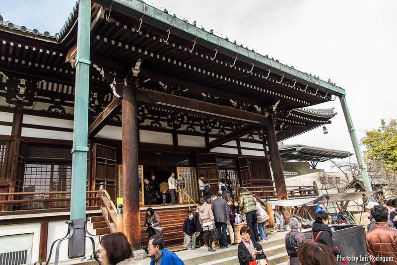 Templo Isshinji-13