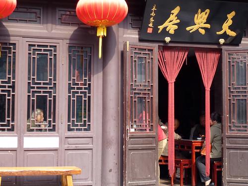 Qianmen restaurant
