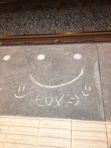 Krijtje Blij =) Smiley by Pascal Maramis